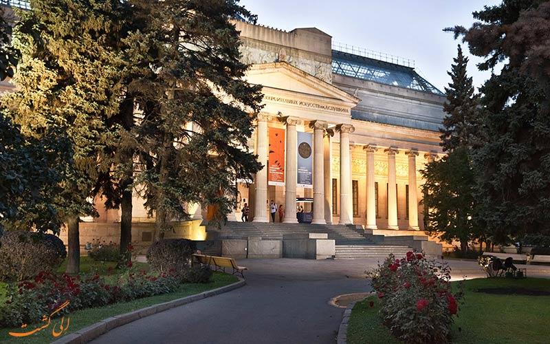 موزه پوشکین در مسکو