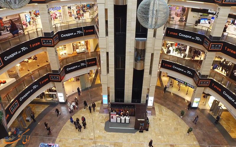 مرکز خرید در روسیه