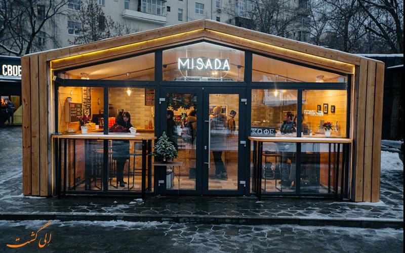 کافه رستوران میسادا | Misada