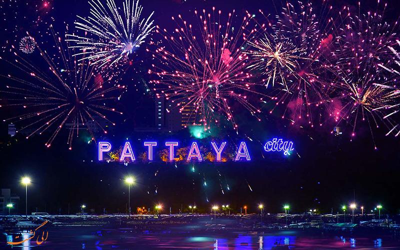 فستیوال آتش بازی در پاتایا
