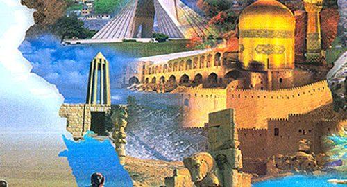 تدوین استراتژی توسعه گردشگری در شمال غرب کشور
