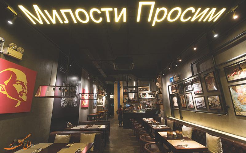هزینه ی غذا و رستوران در روسیه