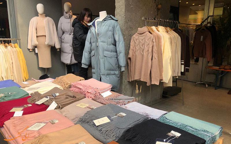 بازار مد کره ای ها، یکی از بازارها و مراکز فروش لباس در چین   Korean Fashion Market