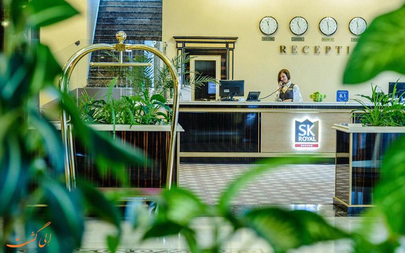 امکانات تفریحی هتل خدمات هتل اس. کی رویال مسکو