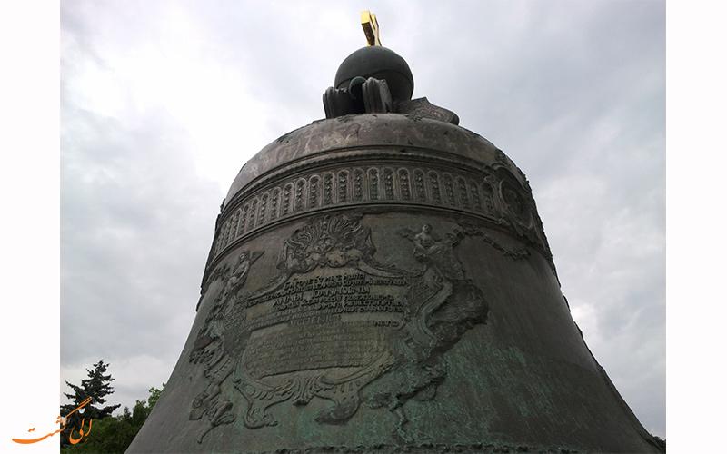 ناقوس تزار در مسکو ، از جاذبه های پرداستان و تاریخی روسیه