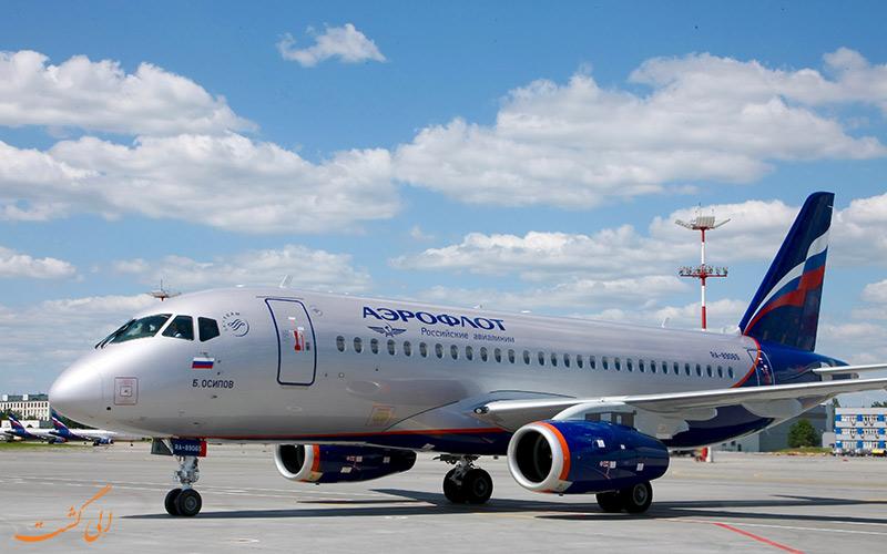 هزینه ی سفر به روسیه با هواپیما