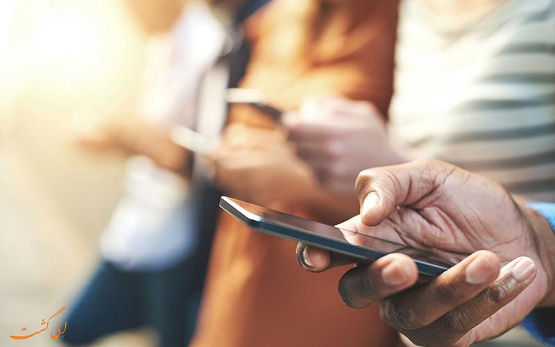 موبایل در چین