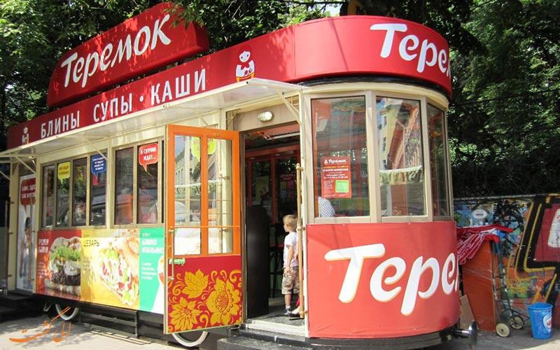 رستوران خیابانی ترموک | Teremok