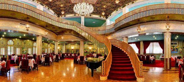 هتل عباسی در اصفهان