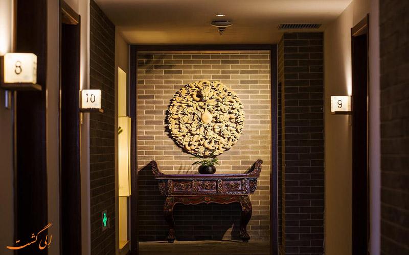 هتل سوفو پکن   Sofu Hotel