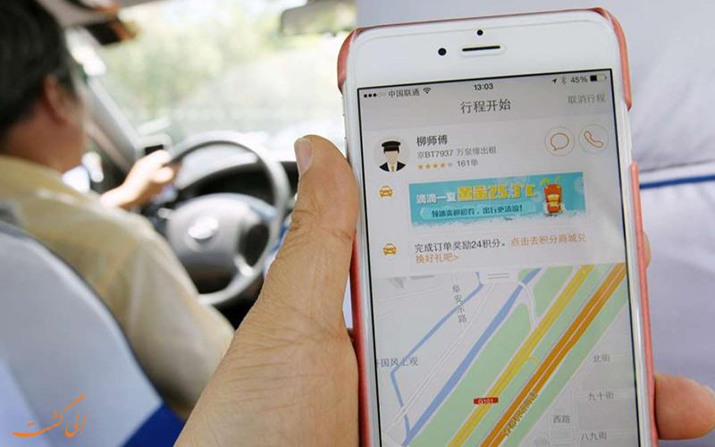 اپلیکیشن Taxi! China