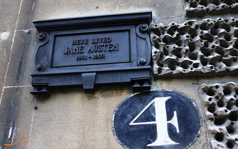 جین آستین