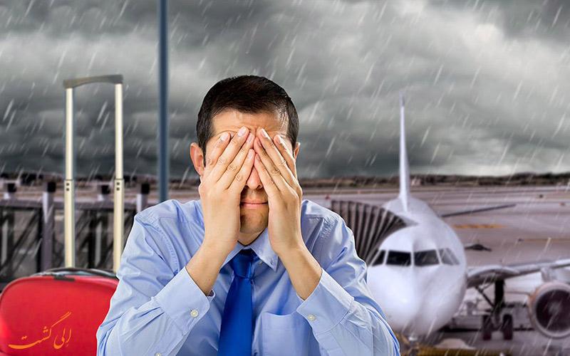حوادث طبیعی در سفر-چرا بیمه مسافرتی بخریم