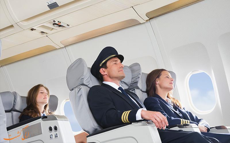 خستگی خدمه و خلبان در ساعات کاری خلبان ها