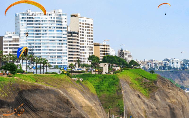 خطوط-ساحلی-لیما-و-بازدید-آمازون-در-پرو