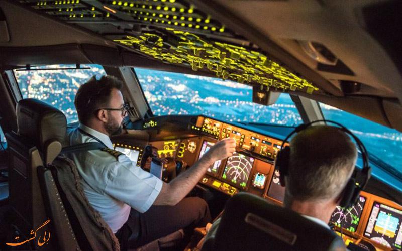 دوره پروازی در ساعات کاری خلبان ها