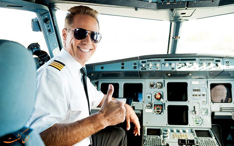 ساعات کاری خلبان ها بر اساس مقررات بین المللی