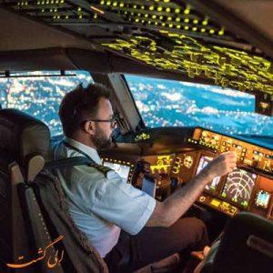قوانین ساعات کاری خلبان ها و خدمه پرواز