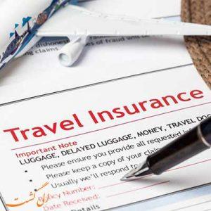 چرا بیمه مسافرتی بخریم یا لزوم خرید بیمه مسافرتی