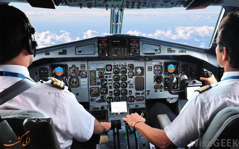 معرفی ساعات کاری خلبان ها و خدمه پرواز