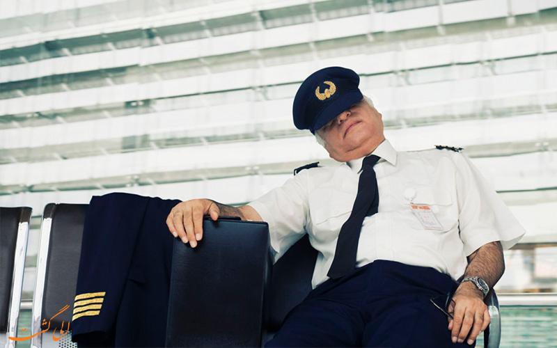 مواقع تاخیر هواپیما و ساعات کاری خلبان ها