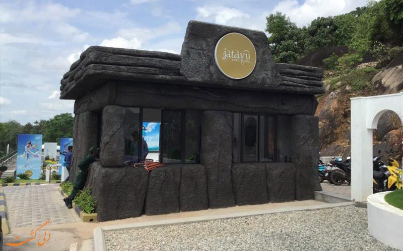 ورودی به پارک جاتایوپارا-بزرگترین مجسمه پرنده جهان