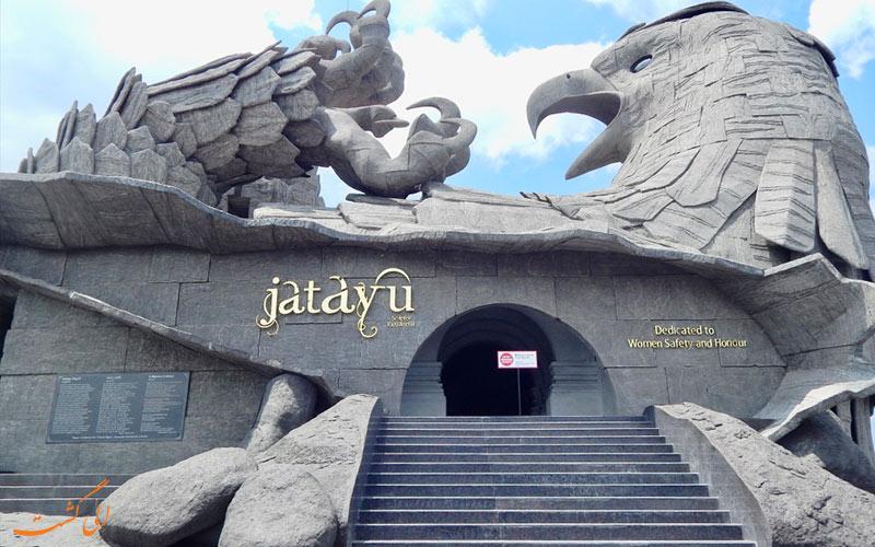ورودی موزه بزرگترین مجسمه پرنده جهان