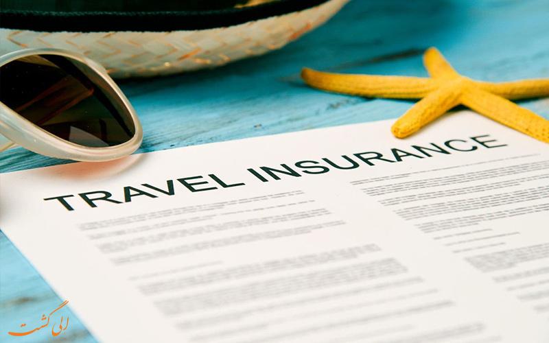 چرا بیمه مسافرتی بخریم