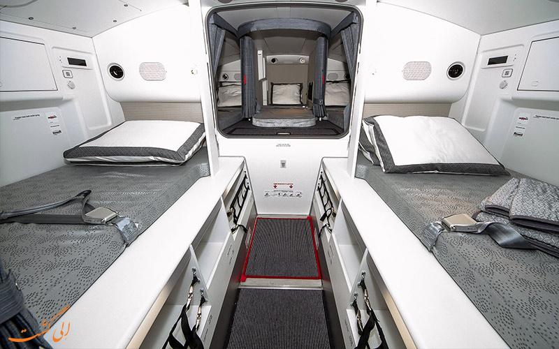 کابین خدمه برای ساعات کاری خلبان ها