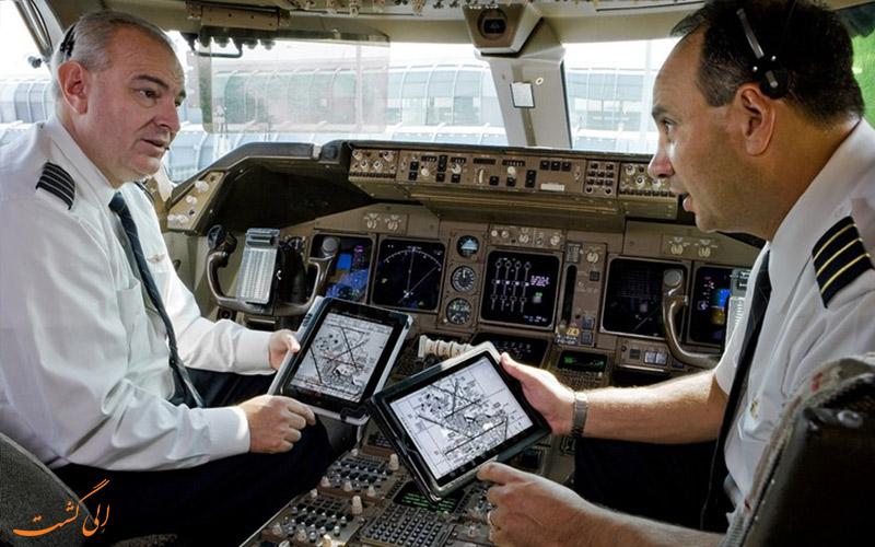 کارهای انجام شده در ساعات کاری خلبان ها