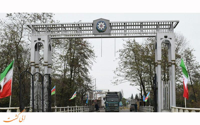مرز ایران و آذربایجان