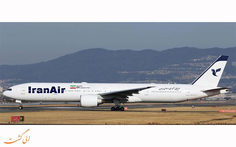 هواپیمایی های ایران ایر