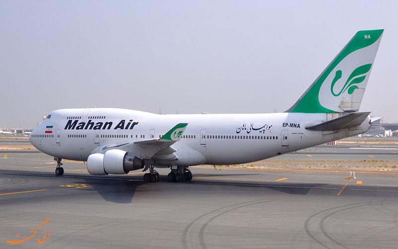 معرفی هواپیماهای مسافربری ایران