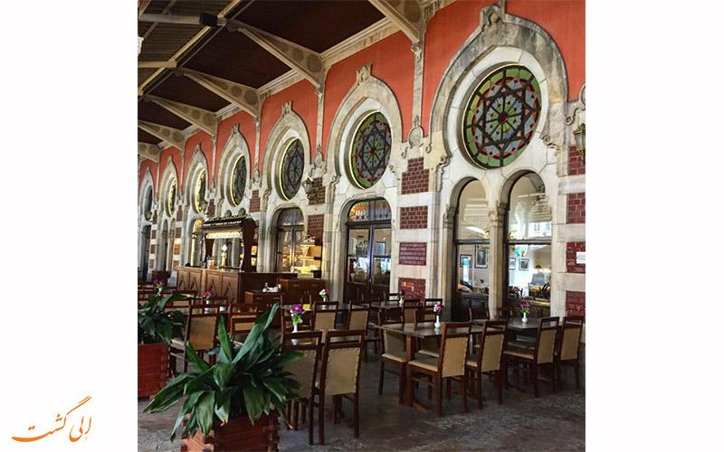 رستوران ترکی اورینت   Orient Turkish Restaurant