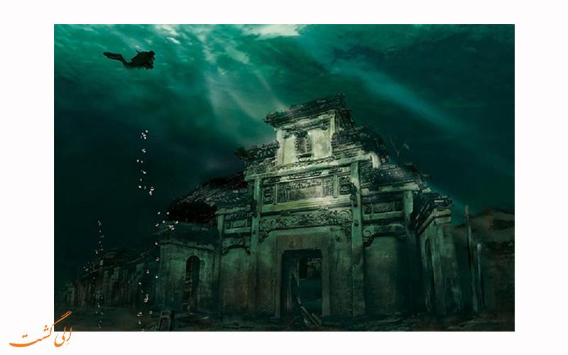 داستان شهرهای زیرآبی باستانی شی چنگ و هی چنگ در دریاچه کیاندو در چین