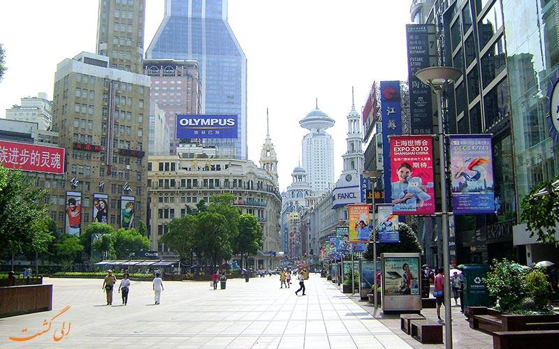● خیابان نانجینگ | Nanjing