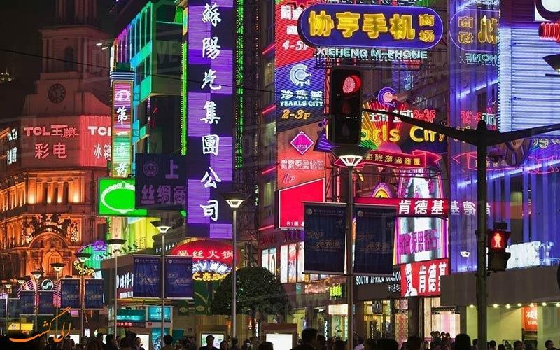 بازارهای محلی شانگهای، بهترین شهر چین برای خرید