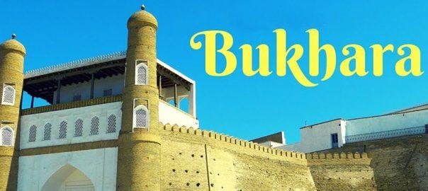 شهر بخارا در ازبکستان