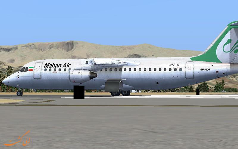 هواپیمای BAe 146 | British Aerospace 146