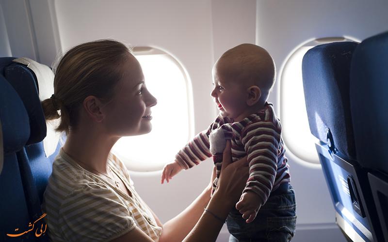 سپری کردن زمان سخت در هواپیما