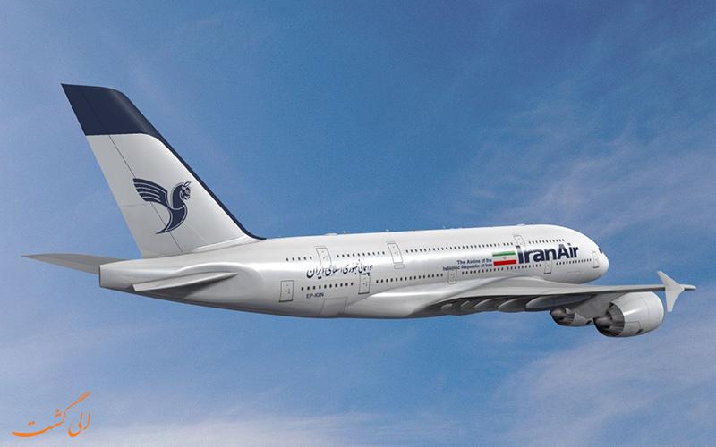 هواپیماهای ساخت شرکت هواپیماسازی ایرباس | Airbus