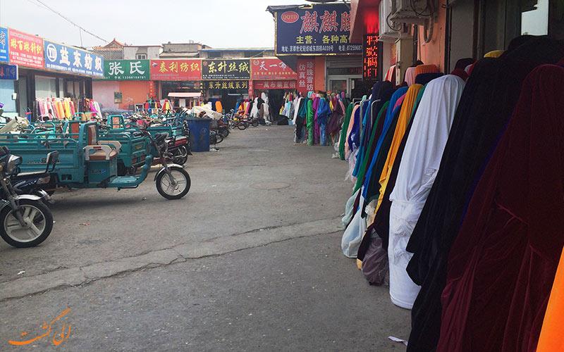 بازار عمده فروشی لباس و خرید در پکن