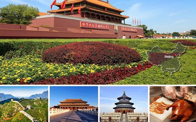 تاریخ پکن از شهرهای معروف چین
