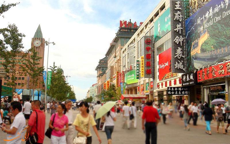 خیابان های خرید در پکن