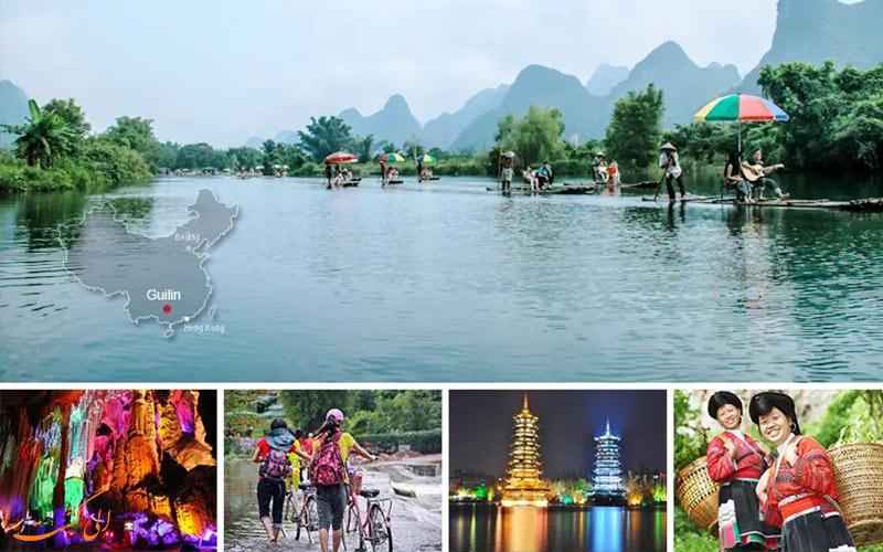 رودخانه لی گویلین از شهرهای معروف چین
