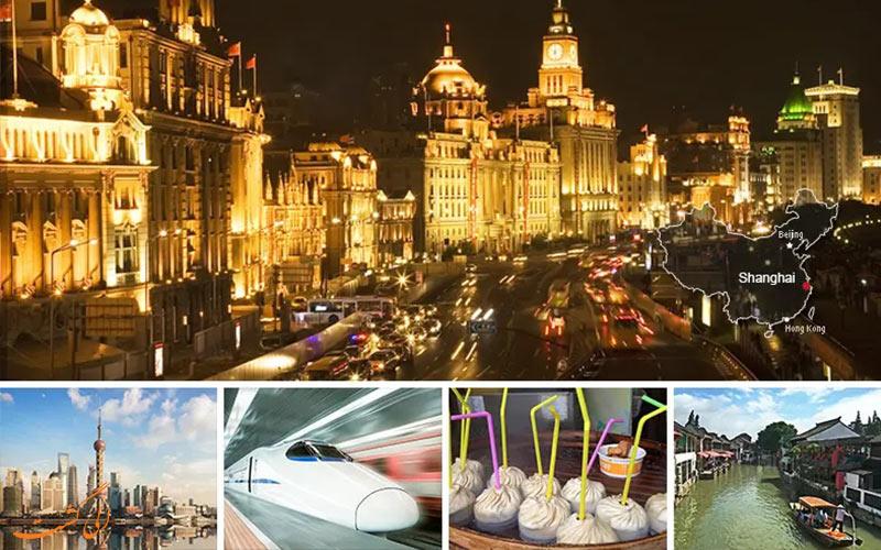 شب های چراغانی شانگهای از شهرهای معروف چین