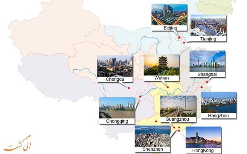 شهرهای معروف چین با جاذبه های آن