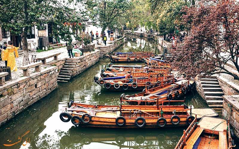 شهر باستانی تونگلی-شهرهای آبی چین