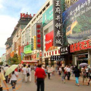 آشنایی با مرکز خرید در پکن