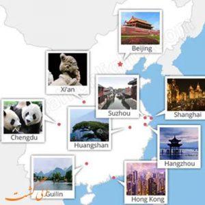 معرفی بهترین شهرهای معروف چین